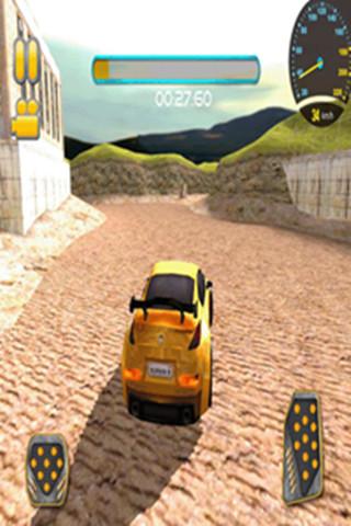 涡轮赛车峡谷运行