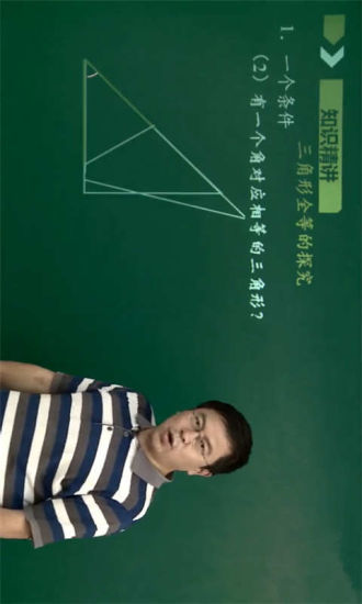 中考数学压轴题大全