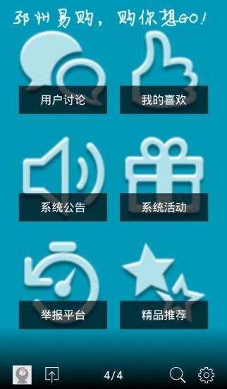 錄音筆,包括: 電腦、電子、周邊, 電腦周邊設備- 露天拍賣-台灣 ...
