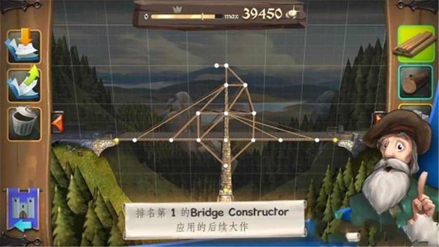玩免費休閒APP 下載桥梁构造者中世纪 app不用錢 硬是要APP