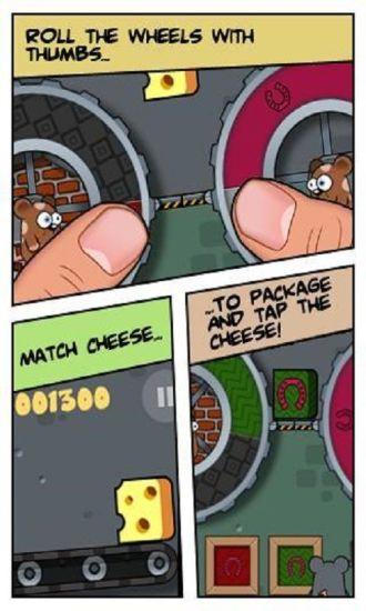 老鼠奶酪工厂