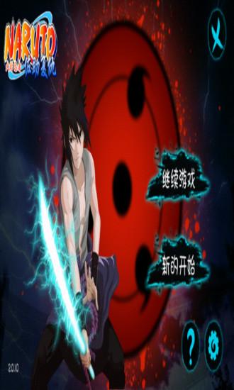 火影忍者白金版-NARUTO-最新高清漫畫動畫App Ranking and Store ...