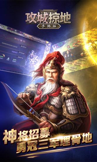 冒險奇航-官方指定合作入口113遊戲網