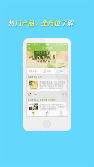 25+ Top Apps for Chinese Bible (android) | AppCrawlr
