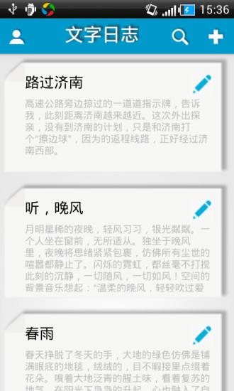 【一起玩陶艺完美版】| 安卓手机版v1.51免费下载_拇指玩安卓 ...