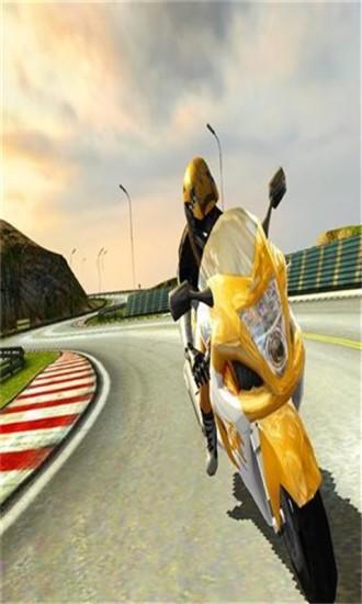 梦幻摩托飞车3D