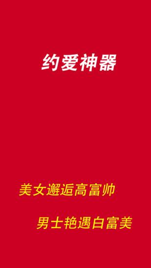 荆州市唯王商贸有限公司