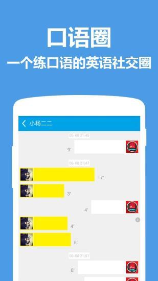 N4 四級日文檢定考試真題考古題 - 日文自學網-台灣最大免費日語自學習網