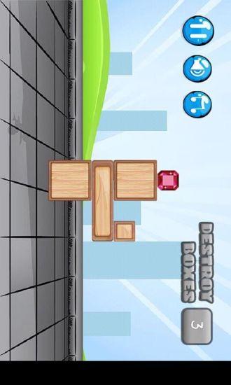 玩休閒App|积木盒子免費|APP試玩