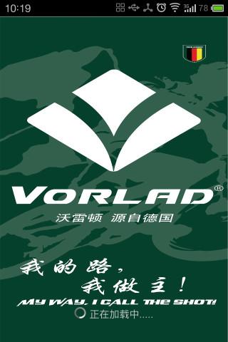 Download - 中華民國衛星廣播電視事業商業同業公會
