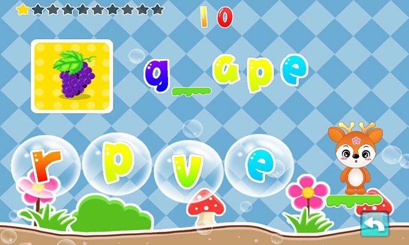 儿童学英文游戏|玩益智App免費|玩APPs