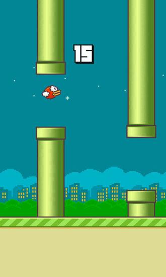 玩休閒App|日不落的小鸟免費|APP試玩