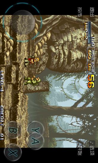 Metal Slug越南大戰 合集{X,0,1,2,3,4,5,7} - [街機,NDS模擬器] - PC 電腦遊戲 - Uwants.com