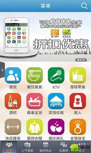 【iOS】PAC-MAN~懷舊街機系列之小精靈吃豆人 - Plugger - 痞 ...