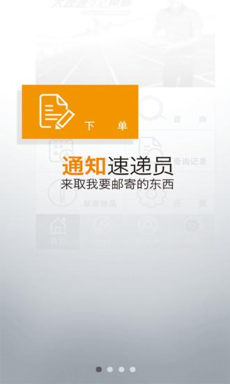 手機看圖猜成語app解答101 150 - 首頁 - 電腦王阿達的3C胡言亂語