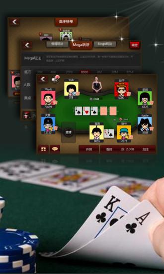 皇家德州扑克