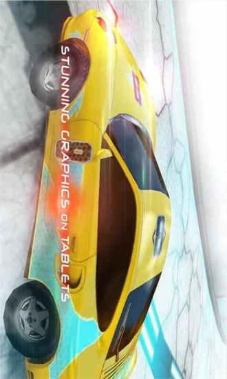 3D竞速飞车