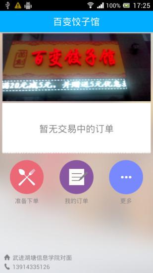 《飢餓遊戲:自由幻夢I》我們都還活在施惠國 - Mr.闕小豪 - 痞客邦PIXNET
