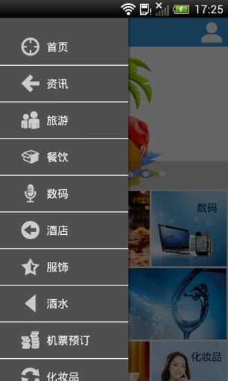 玩免費生活APP 下載手机网 app不用錢 硬是要APP