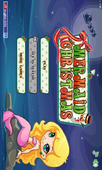 美人鱼过圣诞
