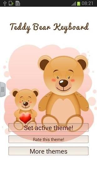 泰迪熊主题皮肤