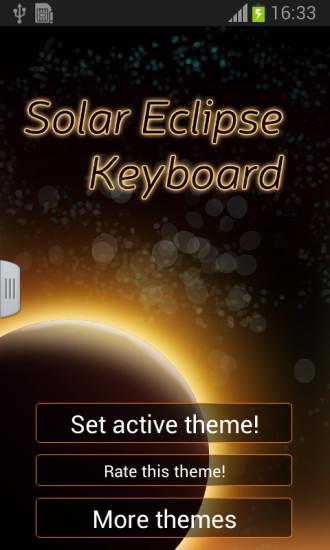 日食主题应用