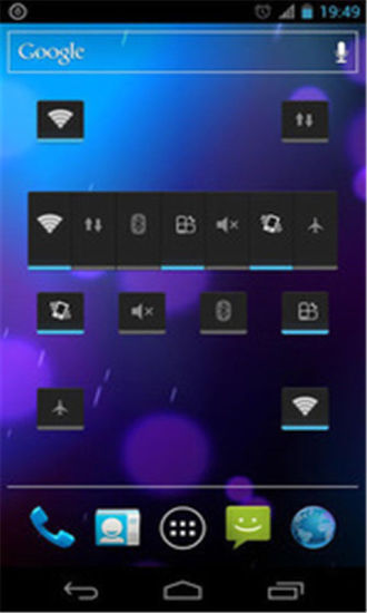 玩工具App|给力开关1免費|APP試玩