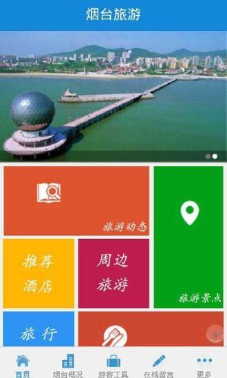 QQ快付 - 财付通- 会支付会生活