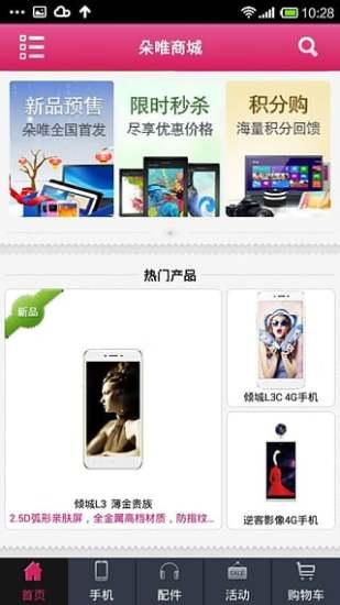 10款iPad 電子書閱讀器App,如何享受全新數位閱讀樂趣- 電腦玩物
