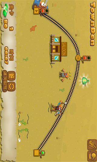 火车吃金币3