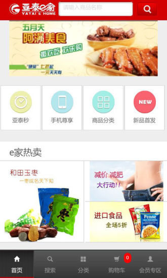 Fit Wiz for use with FITBIT® 免費玩健康App-阿達玩APP