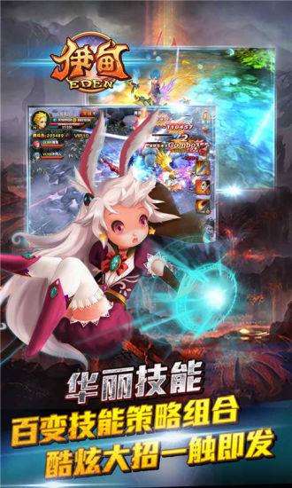 【Qoo下載】Android版「街頭霸王:聯合戰鬥/快打旋風:聯合戰鬥 ...
