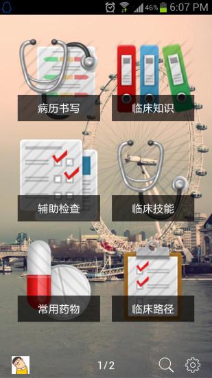 【生產應用】ColorfulLockScreen-癮科技App