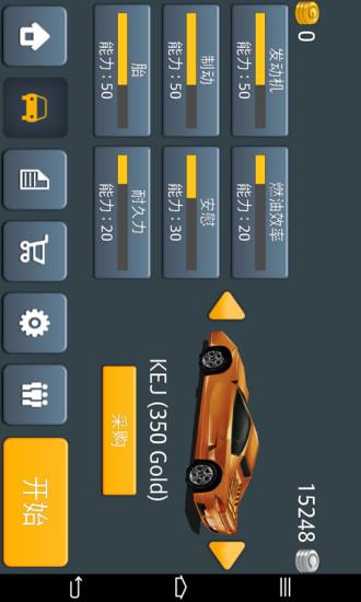 主驾驶下载_主驾驶安卓版下载-4399手机游戏网