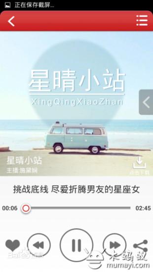 音樂無國界之全球通用音樂APP大集合|遊戲資料庫| AppGuru 最夯 ...