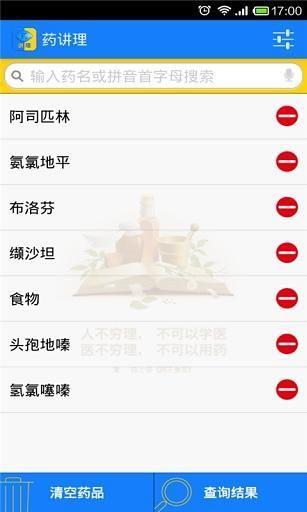 台灣空氣污染:實時空氣質量指數地圖