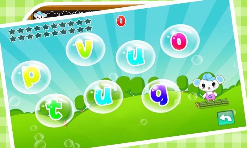 玩免費教育APP|下載儿童学英语游戏 app不用錢|硬是要APP