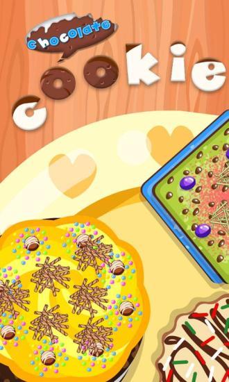 巧克力饼干烹饪游戏