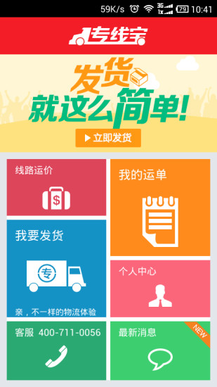 Download GrooveMixer - 音乐制作for Free | Aptoide - Android Apps ...