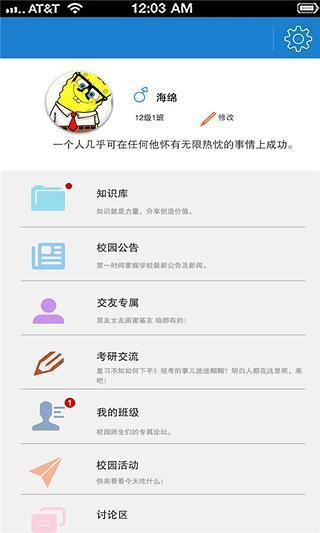 書旗免費小說 V4.4-Android 軟體下載-Android 遊戲/軟體/繁化/交流-Android 台灣中文網 - APK.TW