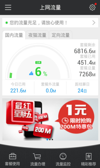 北京網秦天下科技有限公司 - 必應網典
