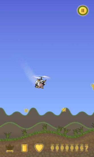奶牛直升机