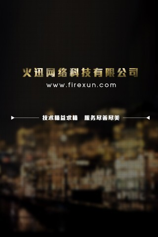 line如何傳檔-電腦王阿達_燦坤快3分享 - 網友分享