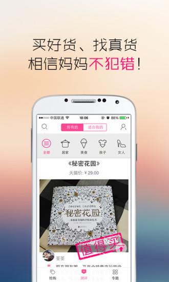 MyStyle - 你的衣櫥管理和時尚搭配專家:在App Store 上的App