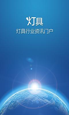 【驾校一点通官网】广东科目一模拟考试2015最新版_驾驶员模拟考试_ ...