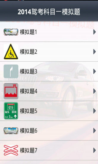 Mobile Apps to make the most of your Japan Rail Pass