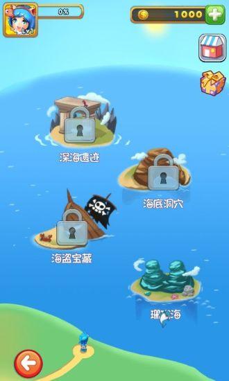 爱捞鱼|玩休閒App免費|玩APPs