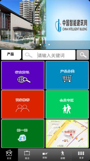 【商業】Fun 92-7 WAFN-癮科技App - 高評價APP