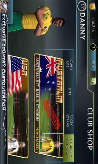 3D橄榄球2