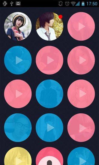 玩社交App|闪语免費|APP試玩